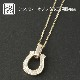 Horseshoe Amulet - K10Yellow Gold w/Diamond+K10-2段階アジャストチェーン(細0.25)45cm
