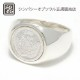 Classic Coin Ring / Good Luck - Silver