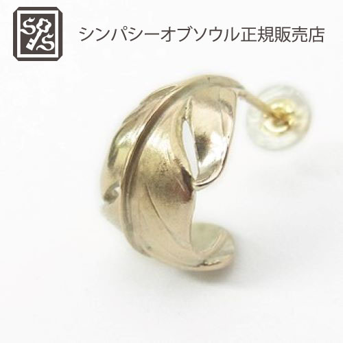 Old Feather Pierce - K10Yellow Gold 長渕剛さん着用モデル
