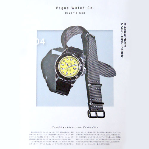 VAGUE WATCH Co.・DIVER'S SON