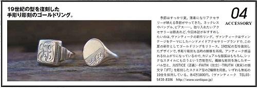 SIGNET RING JFT-GOLD