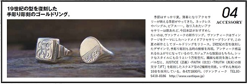SIGNET RING OVAL LARGE-GOLD
