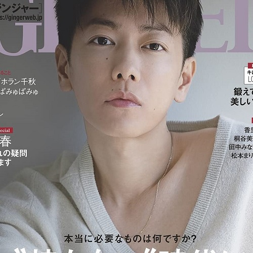 GINGER 6月号ネックレス 佐藤健さん着用