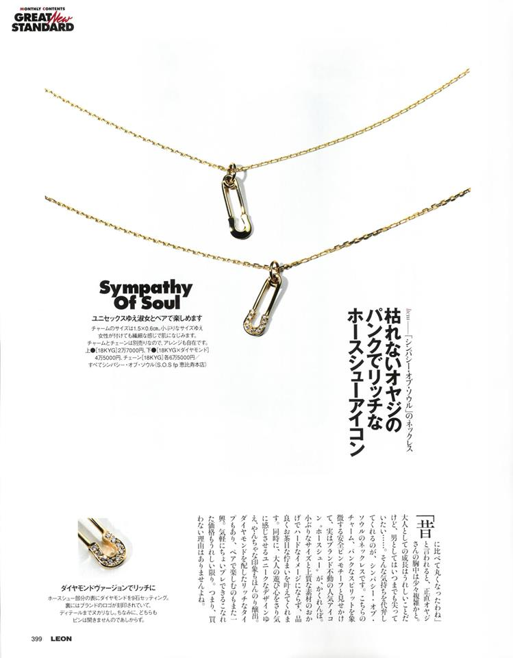 Safety Pin Charm - K18Yellow Gold