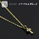 Little Cross Charm - K18Yellow Gold w/Diamond+K18-2段階アジャストチェーン(太0.42)50cm