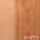 キャンディモザイク    コーヒーテーブル 3本脚×タイル5列