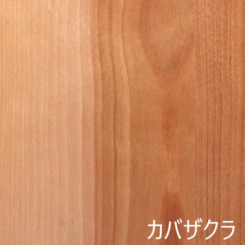 キャンディモザイク 脚タイルダイニングテーブル 1500×850