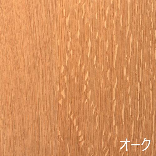 キャンディモザイク 円ダイニングテーブル Φ1200