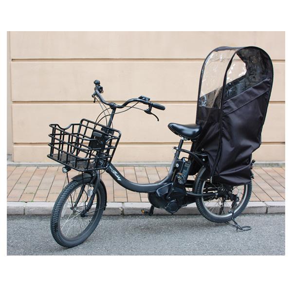 後ろ用子供乗せシート専用カバー ブラックxブラック