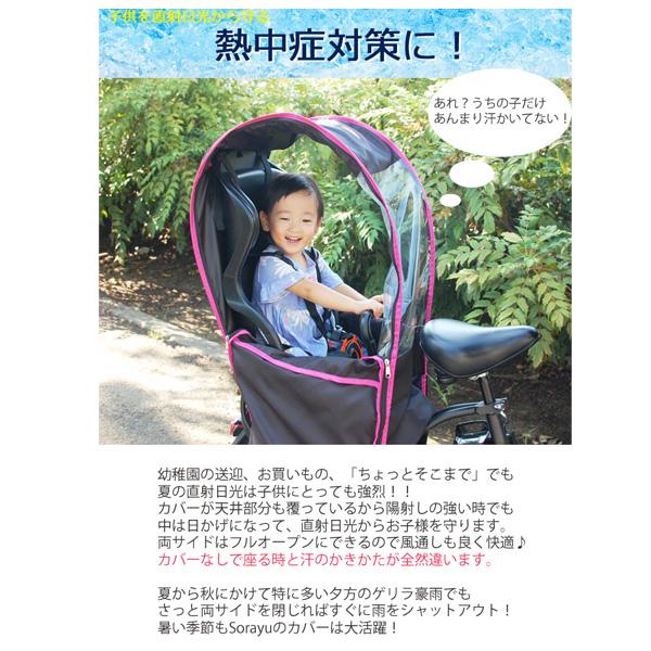 後ろ用子供乗せシート専用カバー カーキ
