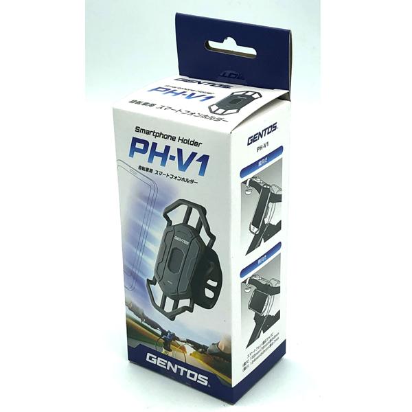 GENTOS 自転車用スマートフォンホルダー(PH-V1) ブラック