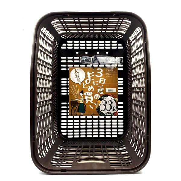【オリジナル】大容量樹脂リアバスケット 33L こげ茶