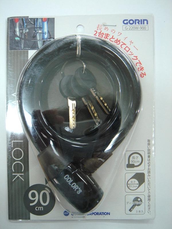GORIN ディンプルワイヤー錠 G-220W 12x900mm ブラック