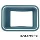 【Fino】電動アシスト自転車手元スイッチカバー(抗菌・抗ウィルス仕様) コバルトグリーン