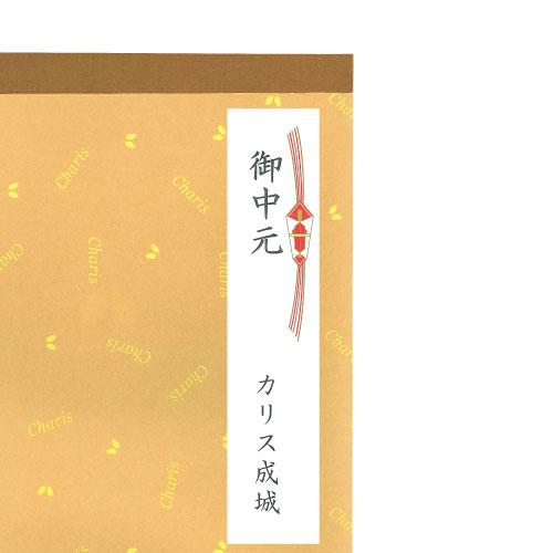 【送料無料】スムージー、シェーカー、ティータオルのセット
