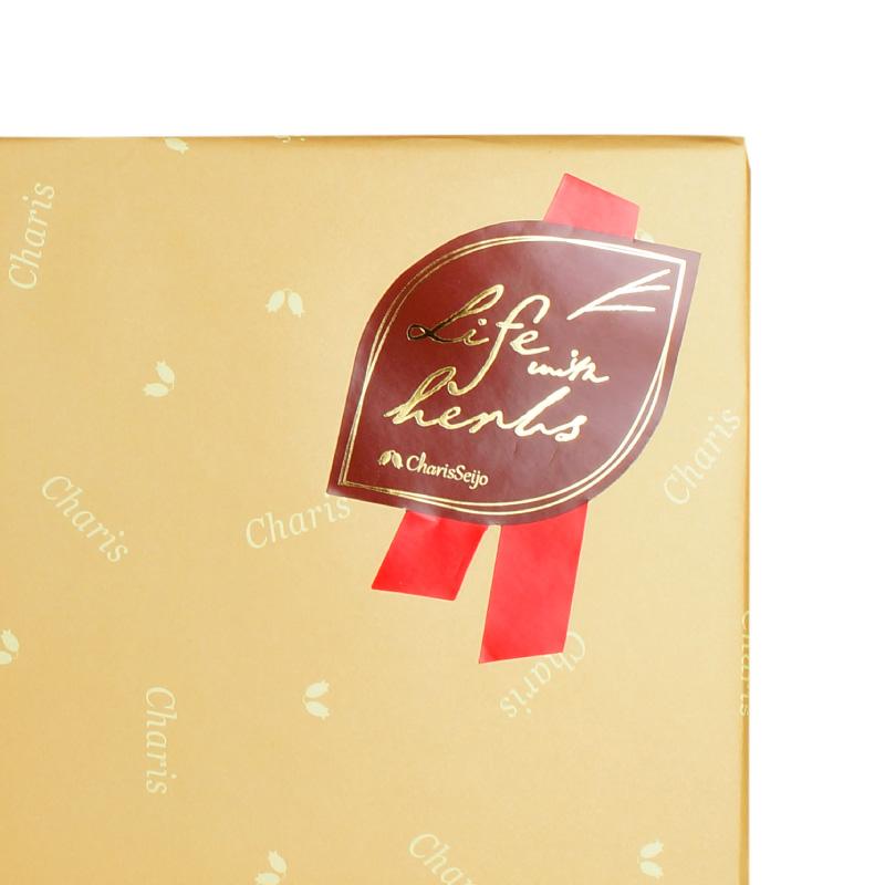 【送料無料】敬老の日 お誕生日 お祝いなどに 朝夜ブレンドオイルのギフトセット (ハーブティー)