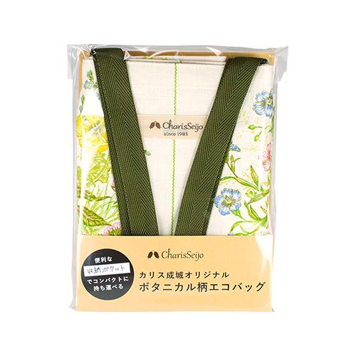 カリス成城オリジナル ボタニカル柄エコバッグ グリーン