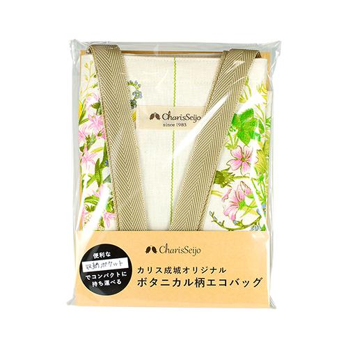 カリス成城オリジナル ボタニカル柄エコバッグ ベージュ