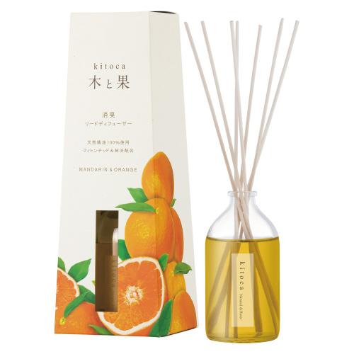 木と果 [kitoca] リードディフューザー マンダリン&オレンジ