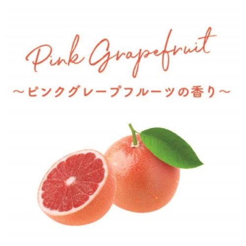 アロママスク ピンクグレープフルーツ
