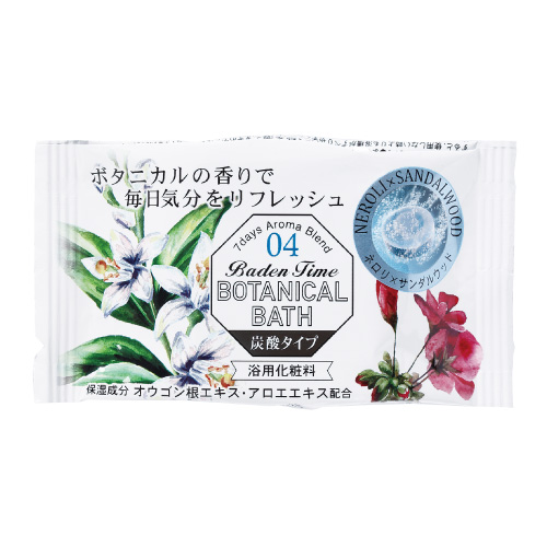 炭酸入浴剤 バーデンタイム ボタニカルバス 14錠(7種×2錠)
