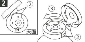 木と果 [kitoca]  リードディフューザー ゼラニウム&ベルガモット