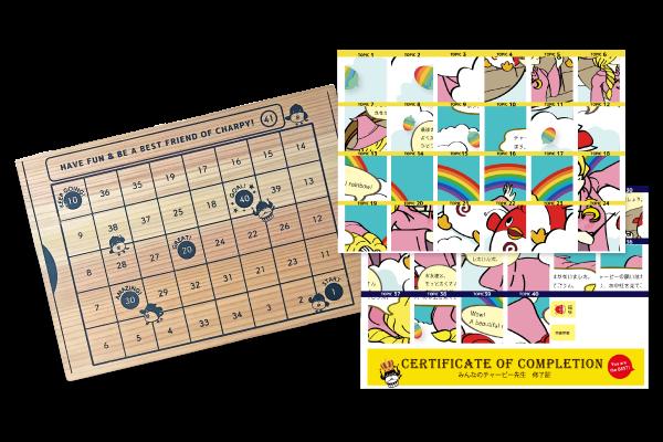 『みんなのチャーピー先生』 専用テキスト+シールパズルのセット