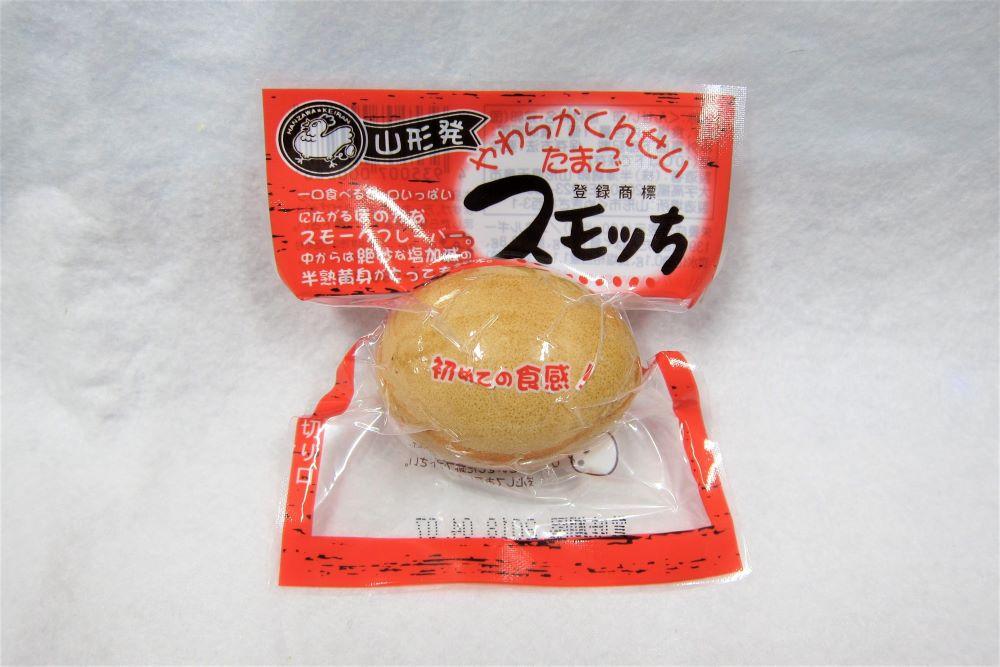 スモッち(半熟くんせい卵)10個セット(※送料込み)