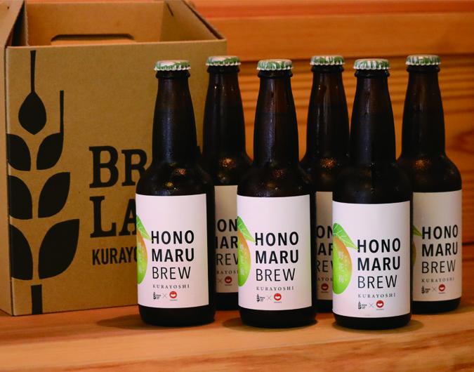 HONOMARU BREW -梅- 6本セット ※送料込み