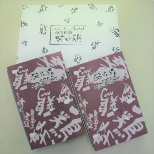 努努鶏 手羽中・骨付 箱詰(大)×2箱セット (※送料込み)