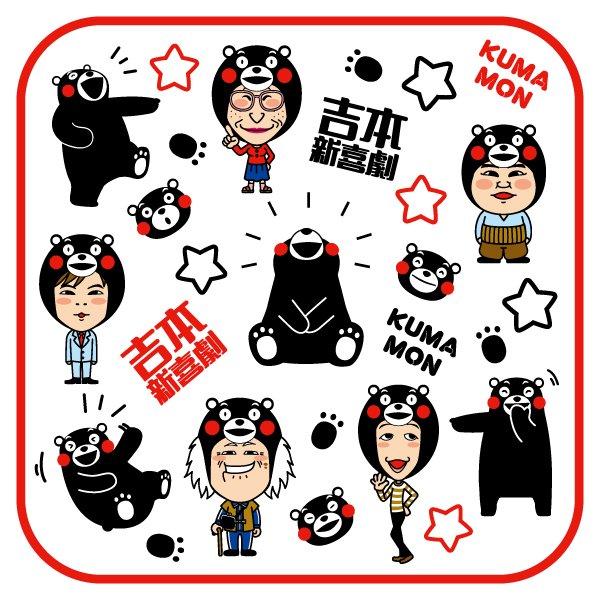 【FANYセール】くまモン×吉本新喜劇コラボ ミニタオル(全身)