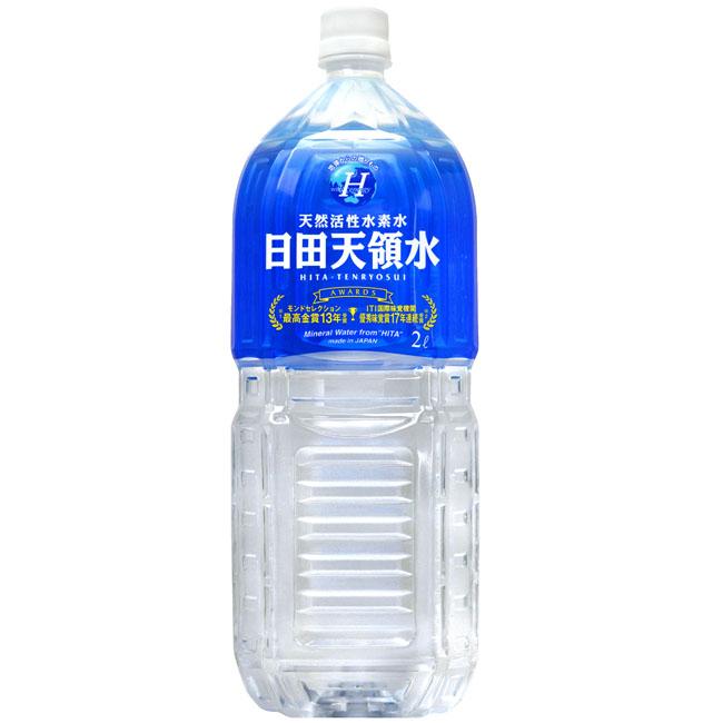 日田天領水 2リットル × 10本セット