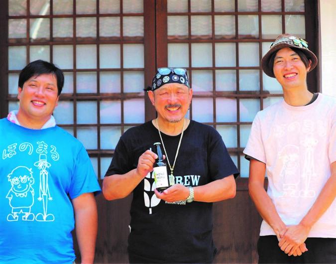 HONOMARU BREW -梅-と個性的な4種飲み比べセット ※送料込み
