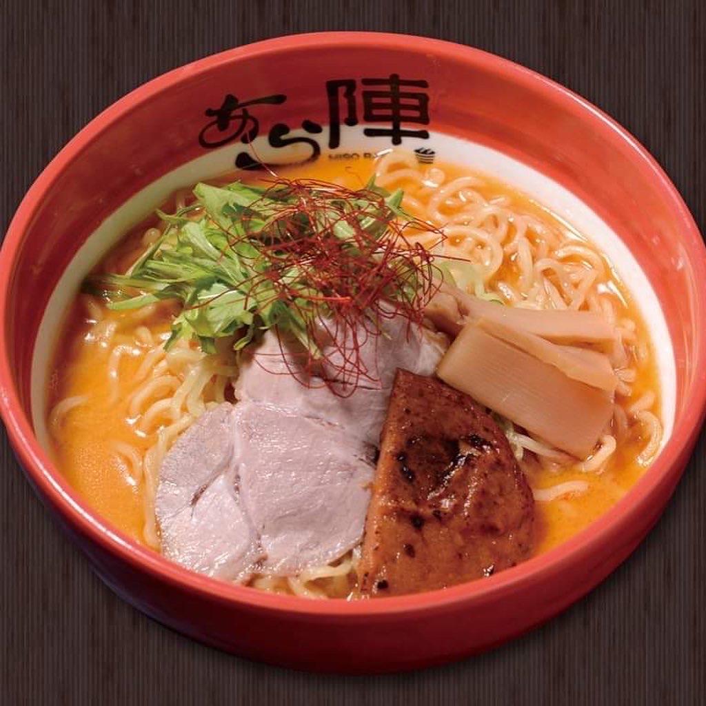 野付湾北海シマエビラーメン(味噌)2食入×3袋セット ※送料込み