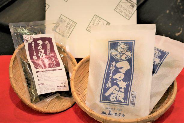 山のホテル マタギ飯&マタギ汁セット(送料込み)