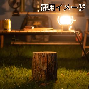 丸太トーチ4分割(桧・スタンダード)