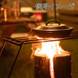 丸太トーチロケットストーブ(桧・スタンダード)