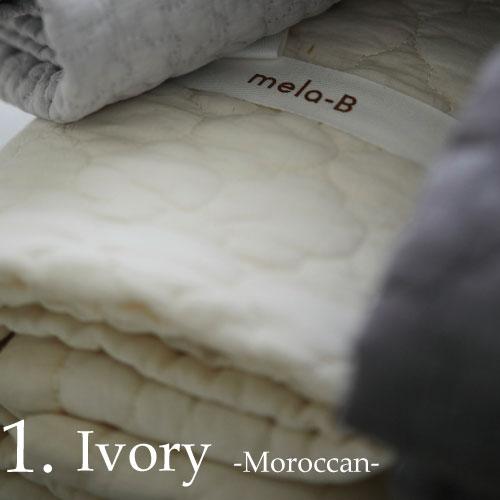 Ibul_cloud/moroccan 150*200