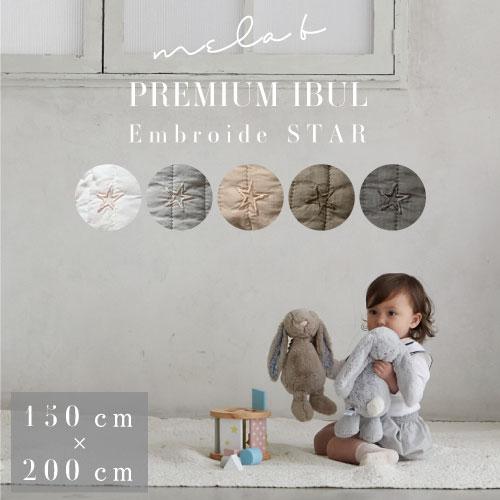 Ibul_Embroide STAR 150*200