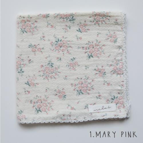 Cotton Gauze Handkerchief