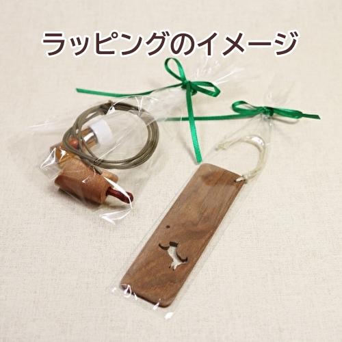 木のしおり(ねこ)                   ※2枚セット