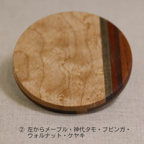 おしゃれな木の手鏡         <送料:ポスト便250円>