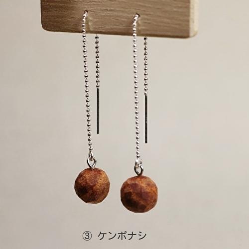 木のピアス