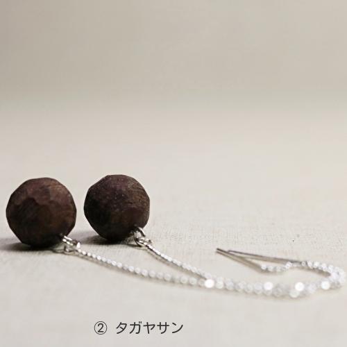 木のピアス    <送料:ポスト便250円>