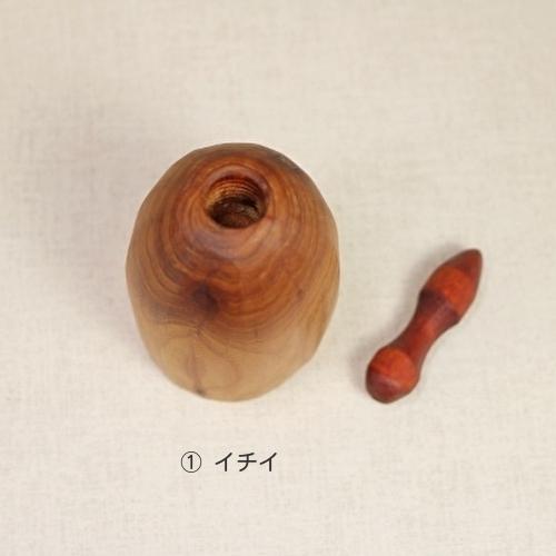 香木瓶 アロマディフューザー