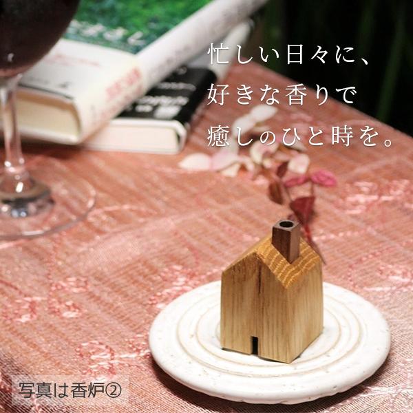 小さな木の香炉 ・白檀のお香セット
