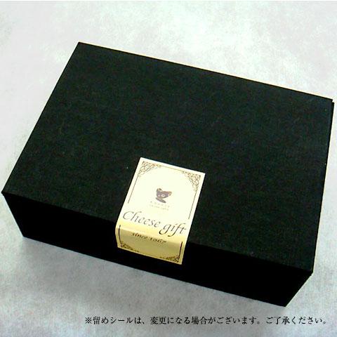 ギフトボックス黒(紙製)