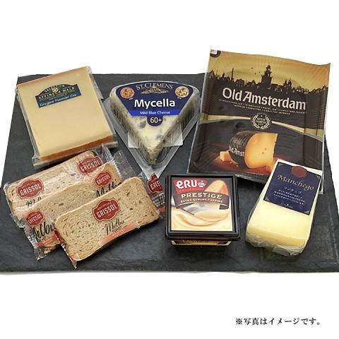 WEB限定 オンリーマイセラチーズセット 〜人気のこだわりセレクト〜