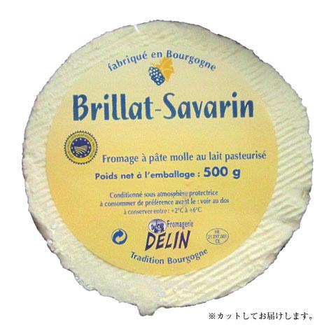ブリアサヴァラン