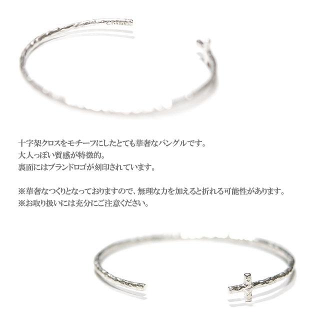 アンイーブン クロス C型 バングル Stucco Cross Cuff (Silver)
